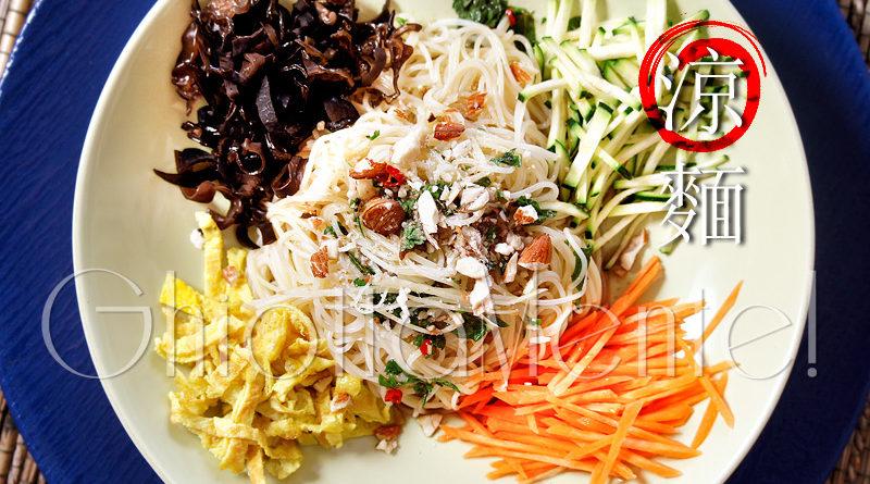 Insalata di pasta con salsa thailandese ghiottamente for Ricette asiatiche